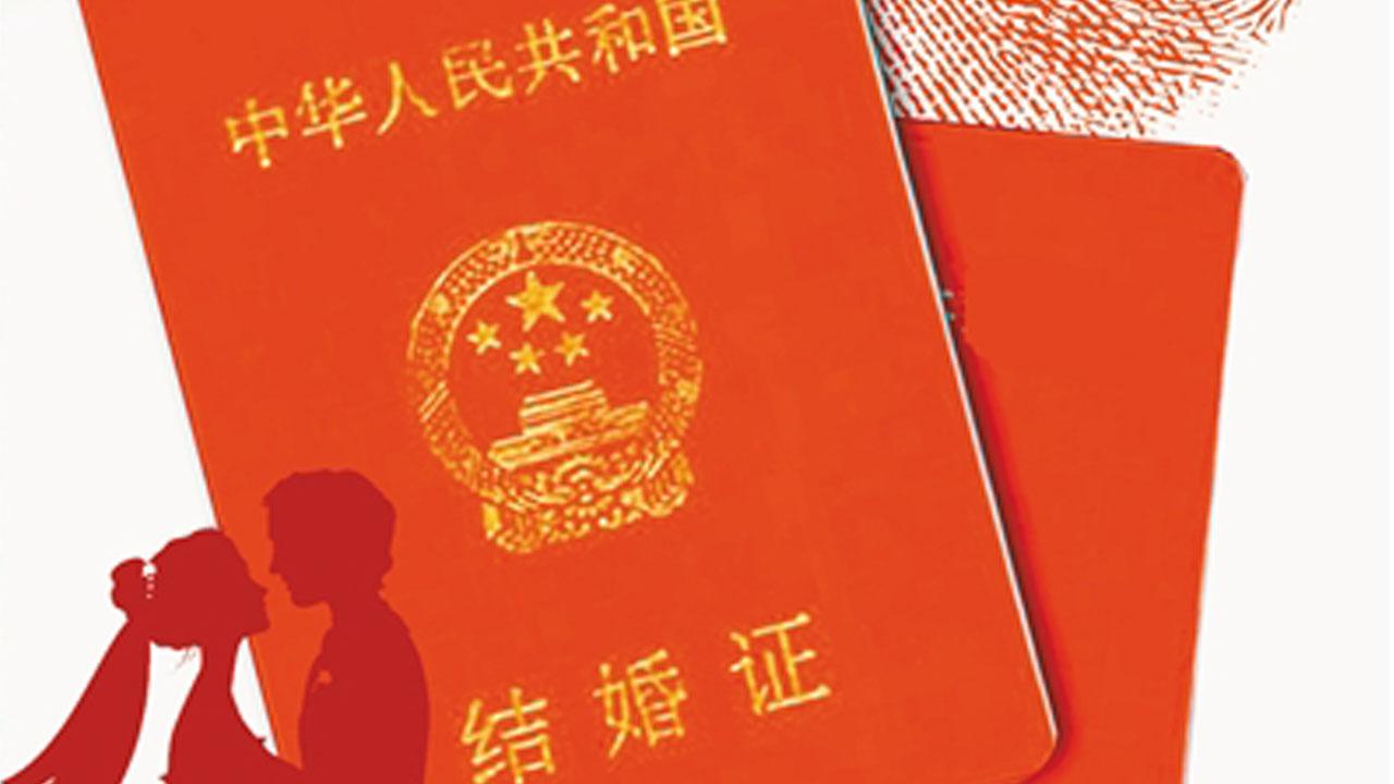 중국서 '20200202' 날짜에 혼인신고 민원 쏟아지는 이유