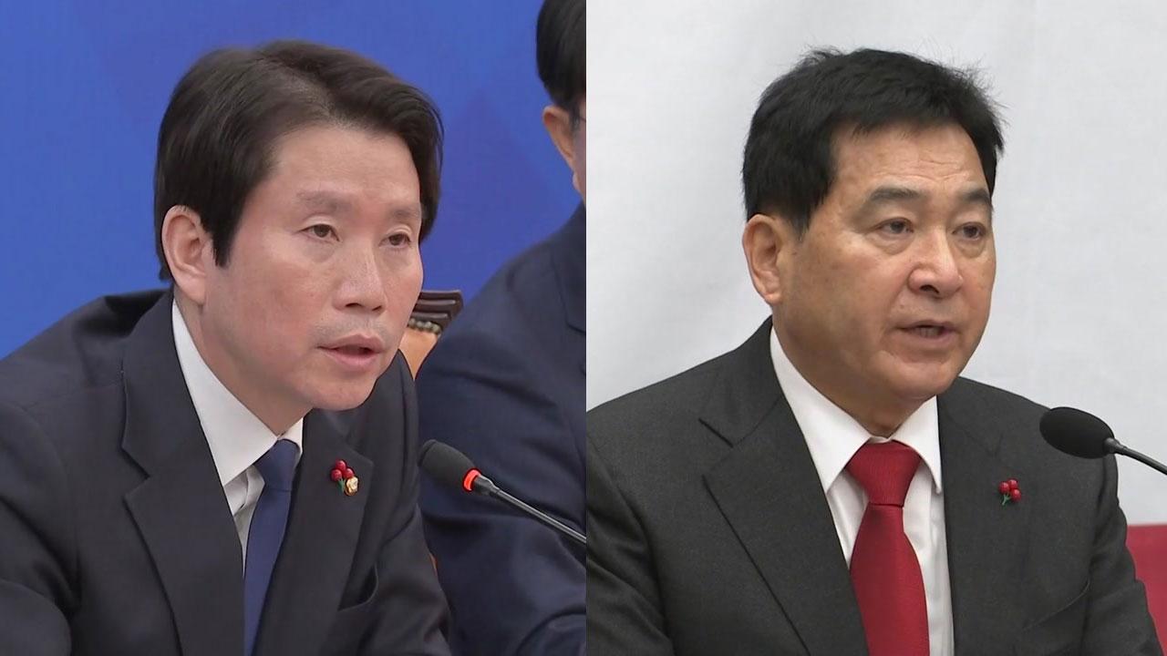 """""""국민과 더 가까이"""" vs """"선전포고""""...예상대로 엇갈린 반응"""