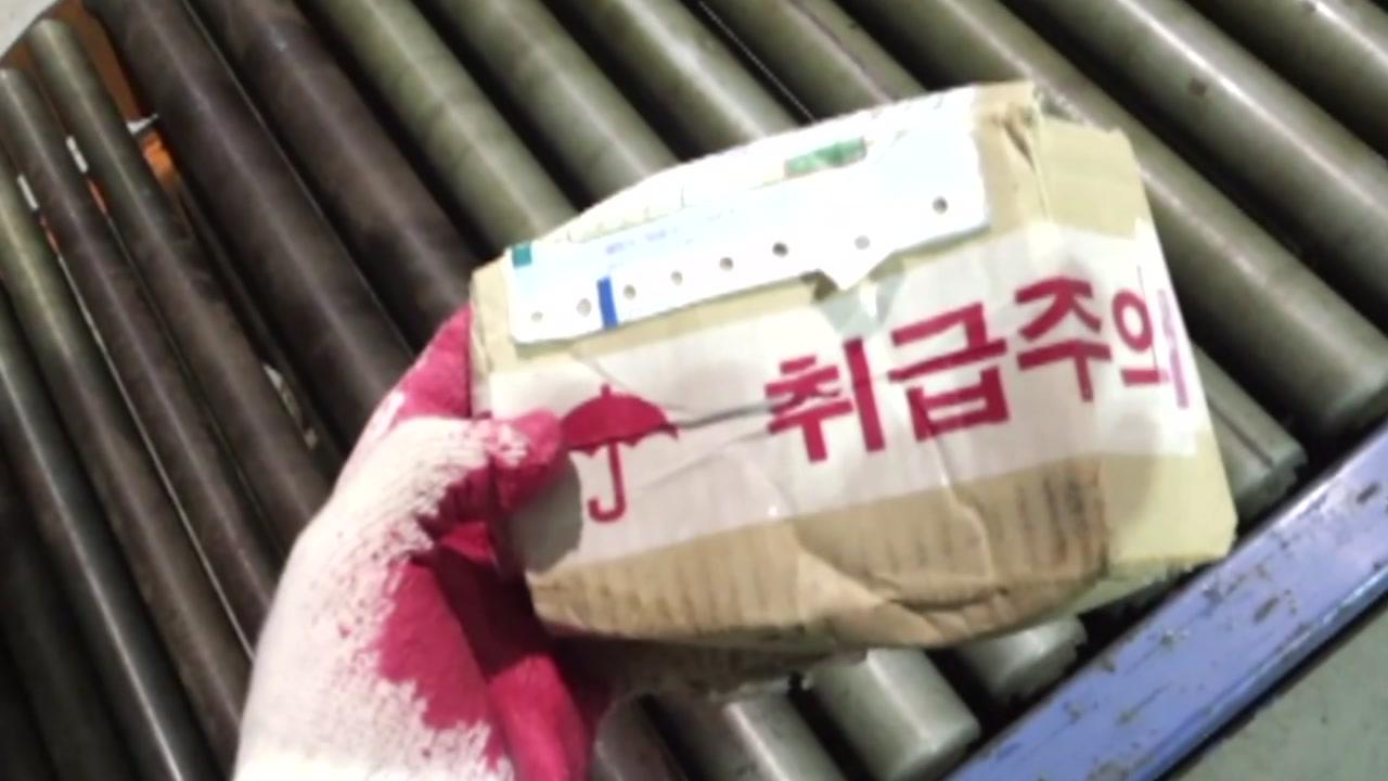 설 앞두고 항공·택배·상품권 소비자 '피해주의보'
