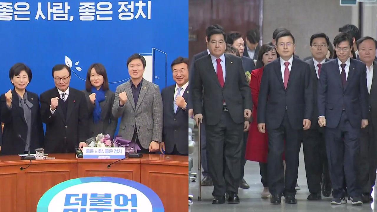 與, 영입·공약 순항...한국당 비례정당 대안 몰두