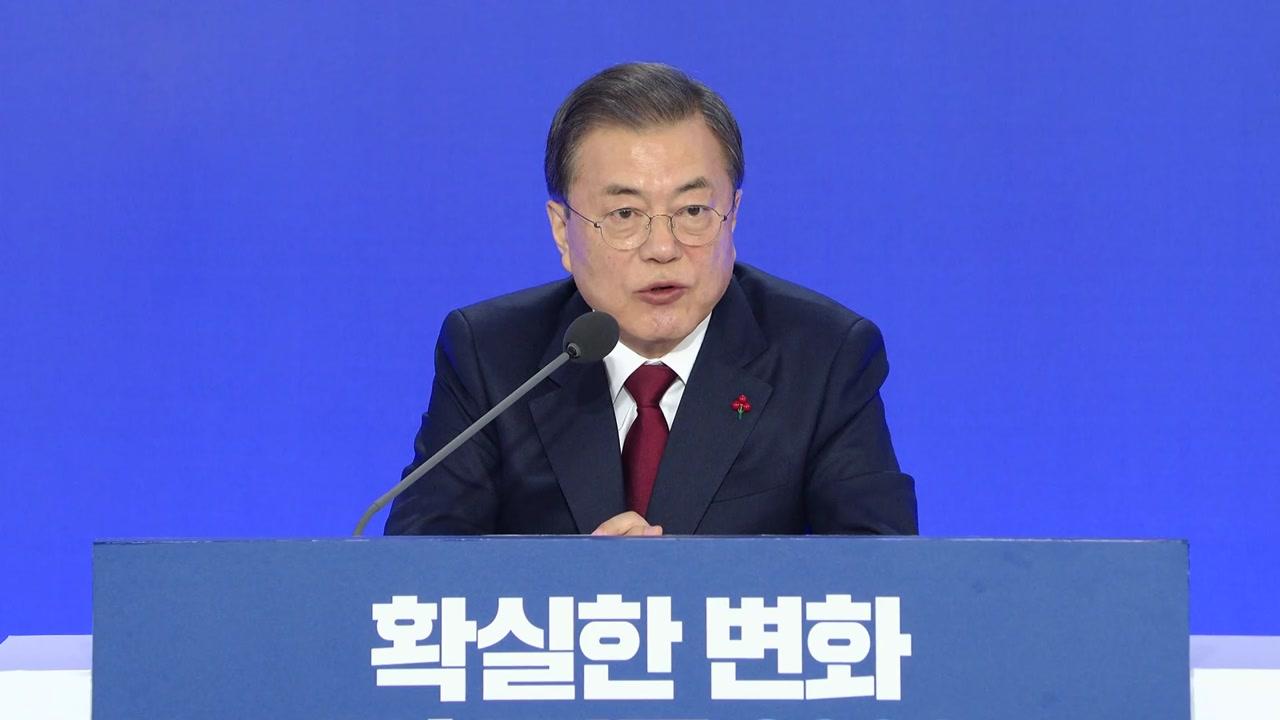 '징용 해법' 문 대통령 발언에 일본이 보인 반응