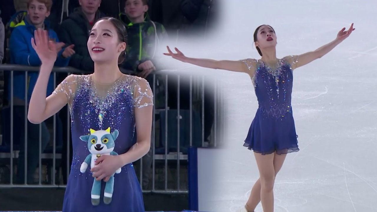 피겨 유영, 한국 최초 동계유스올림픽 피겨 금메달