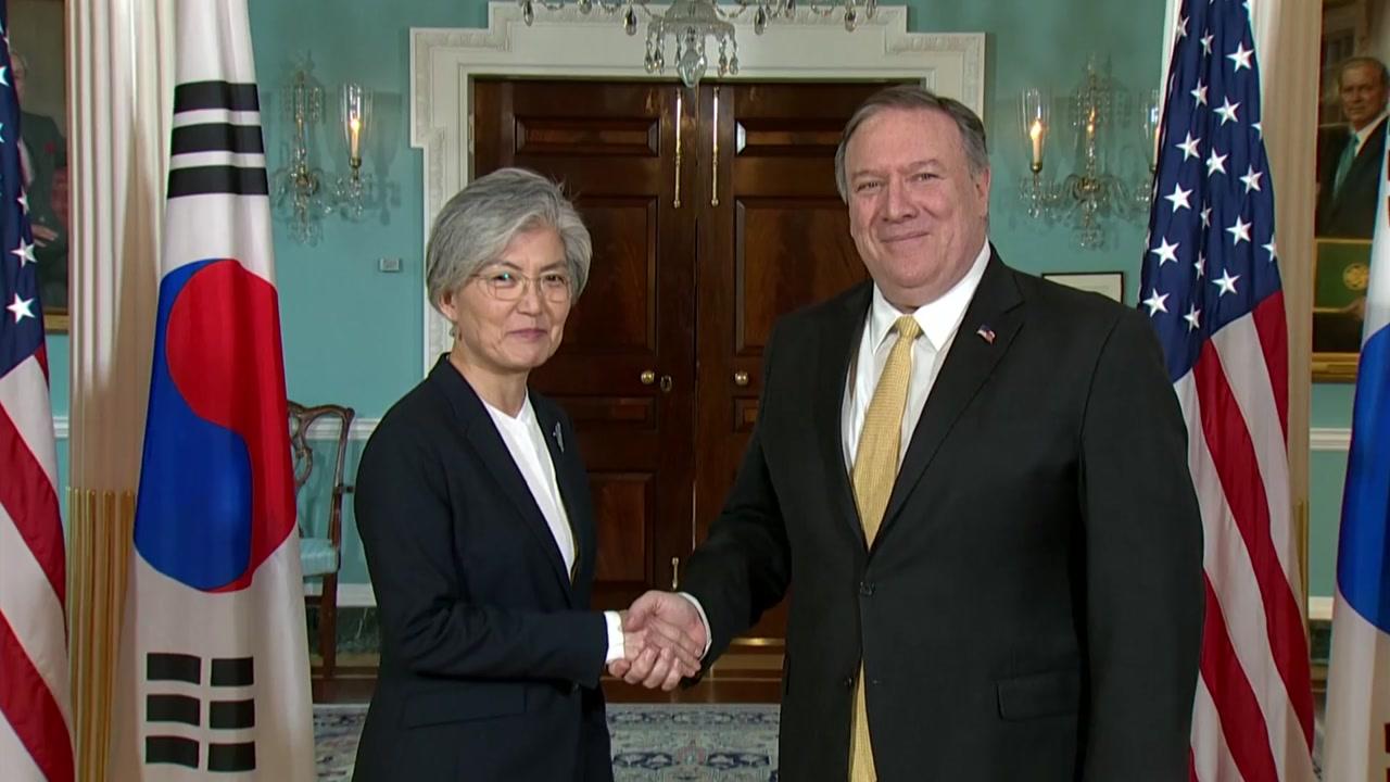 한미일 외교장관, 미국서 연쇄회담...북한·호르무즈 등 논의