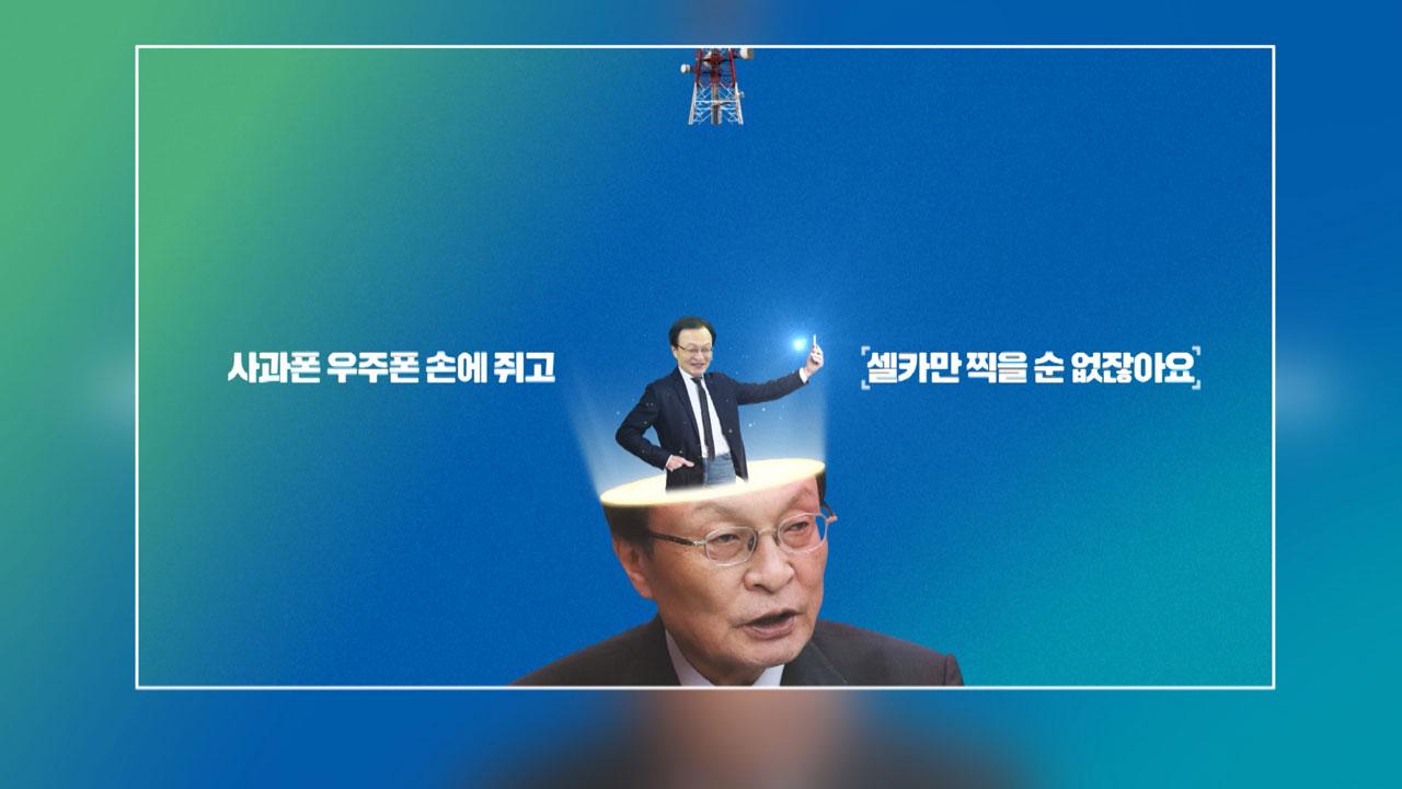 민주당 총선 1호 공약 '무료 와이파이'