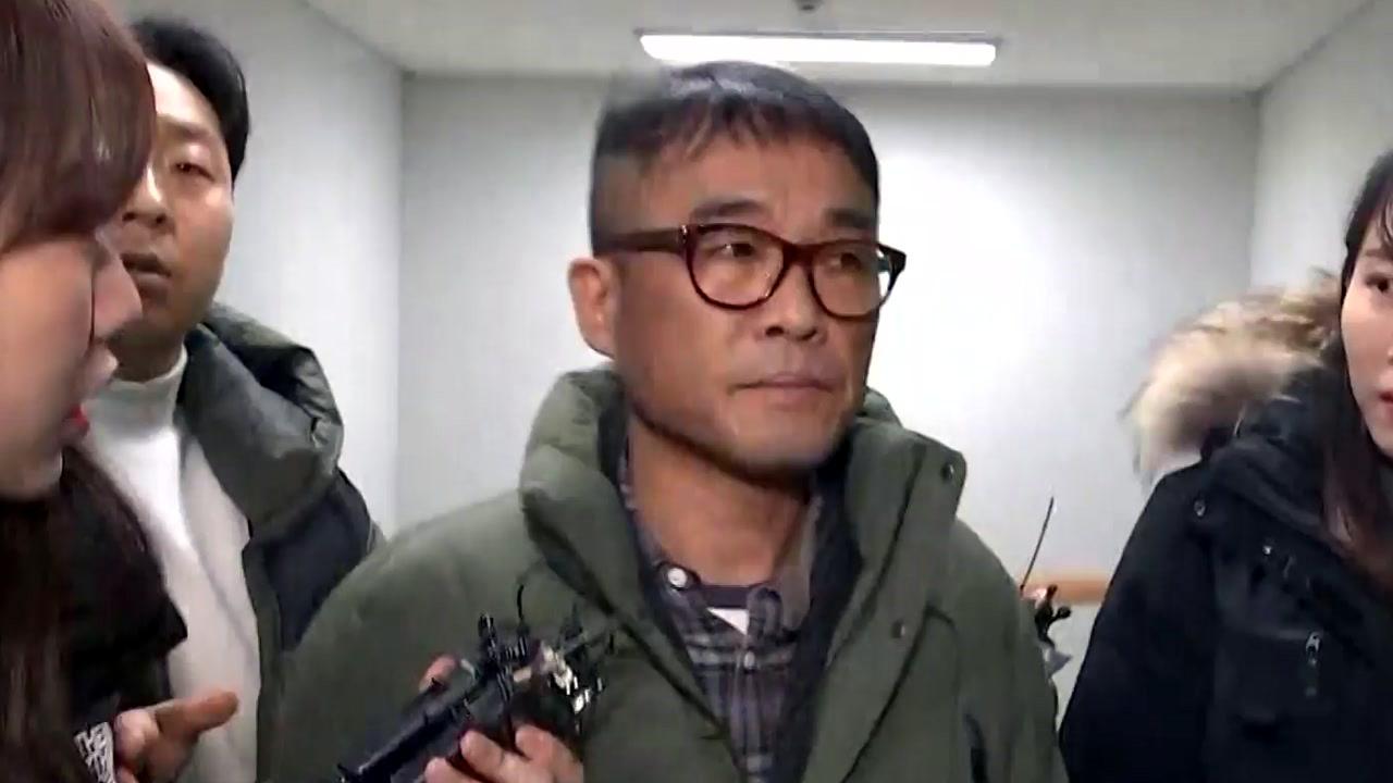 [현장영상] '성폭행 의혹' 이후 처음 모습 드러낸 김건모