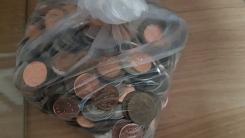 [훈훈주의] 읍사무소에 동전 비닐봉지 놓고 사라진 익명의 어르신