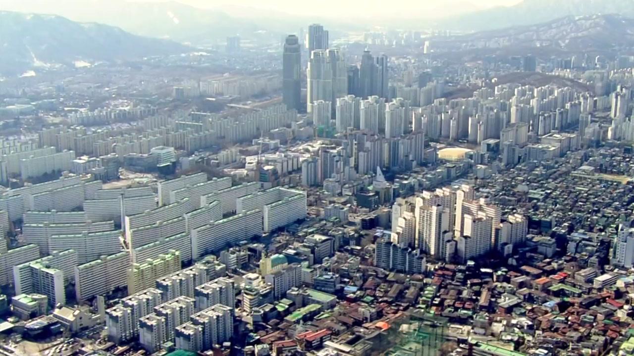 """靑 """"강남 4구 집값 안정이 1차 목표""""...'부동산 매매 허가제'도 언급"""