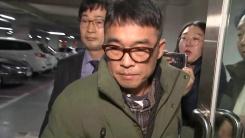 '성폭행 의혹' 김건모, 12시간 조사...증거로 반격?