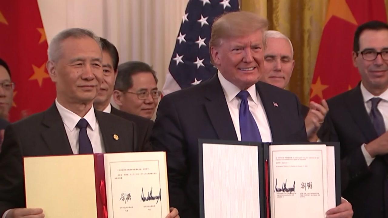 미·중, 1단계 무역 합의 최종 서명