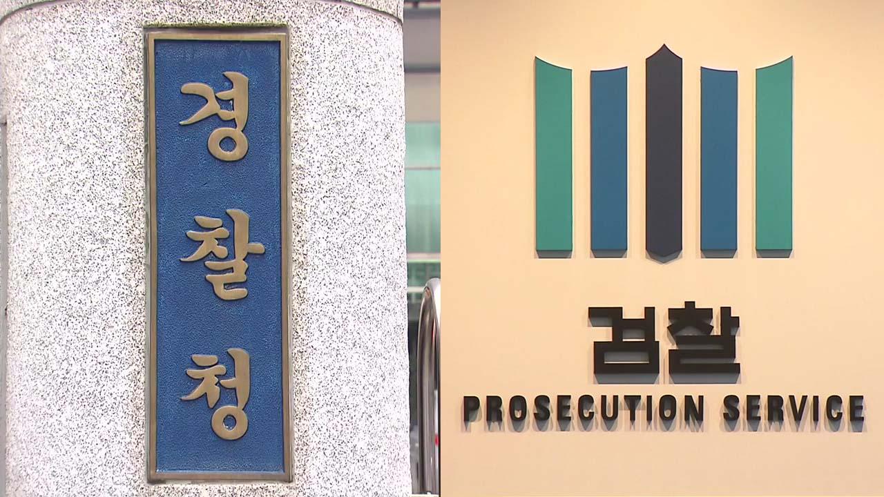 檢 '하명의혹' 경찰청 3차 압수수색...'물갈이 인사' 앞두고 수사 속도