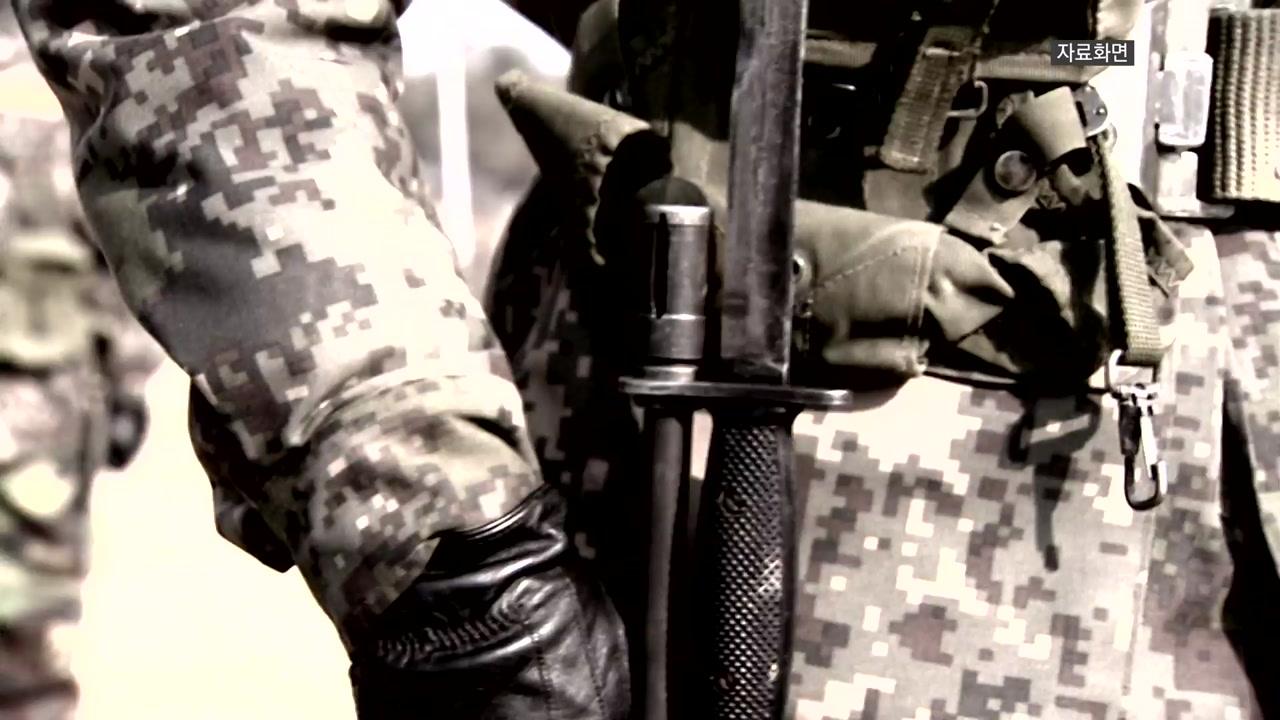 [취재N팩트] 여성 돼 돌아온 육군 하사...강제 전역?