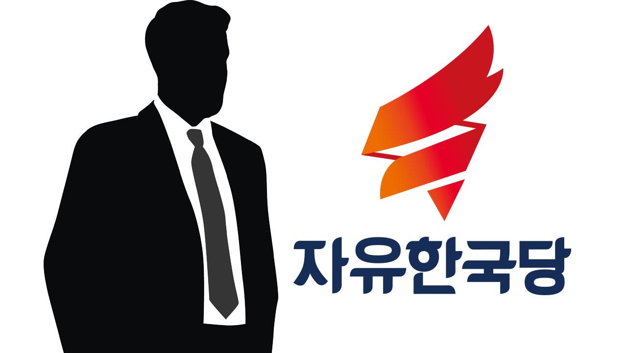 한국당 국회의원 보좌관, 인천 노래방서 '성추행 혐의' 조사