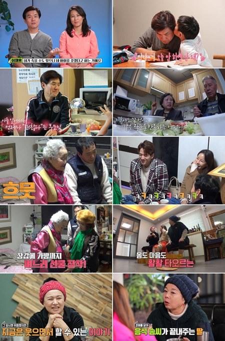 이재용, '모던패밀리' 합류...암투병에 치매 부모 사연까지 공개
