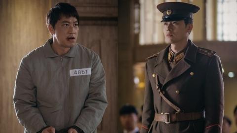 '사랑의 불시착' 현빈VS오만석, 팽팽한 법정 대결 공개… 악연 끝낼까?