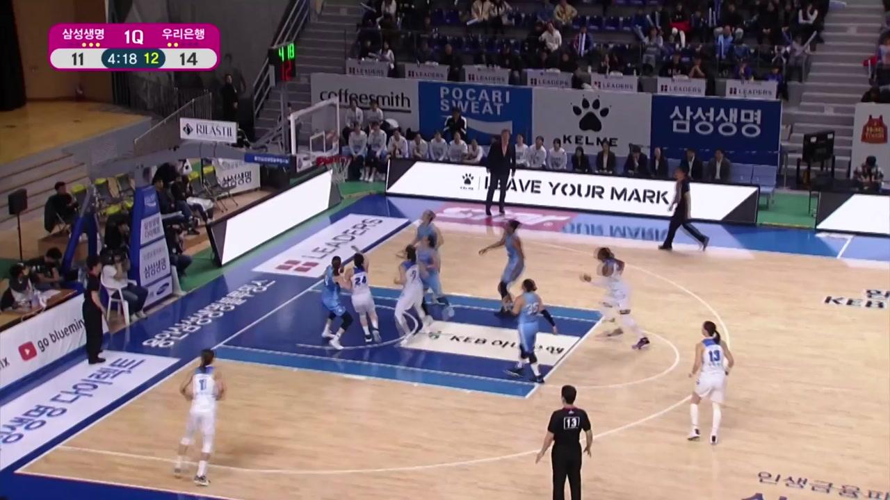 '김정은 7천 득점 돌파' 우리은행, 삼성생명 4연승 저지