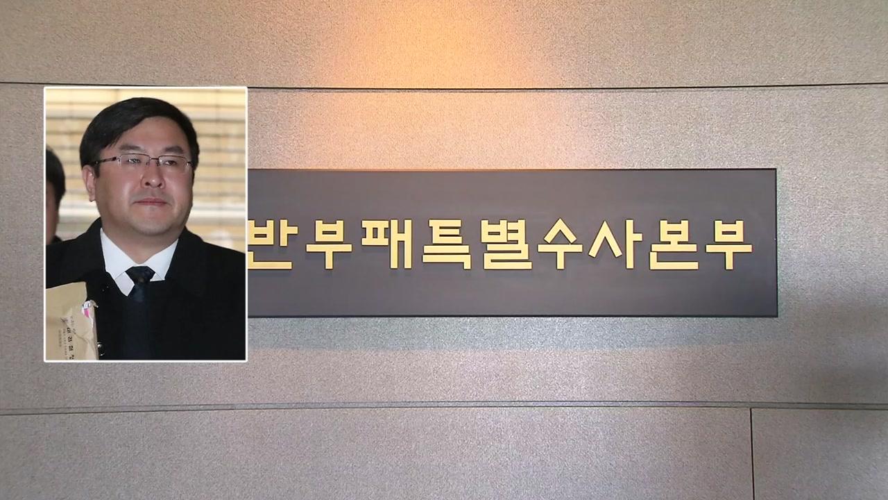 '조국 불기소 의견' 검사장에 공개 항의...대검 내부 갈등 표출