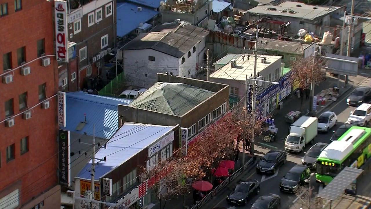 50년 영등포 쪽방촌, 주거단지로 환경 개선