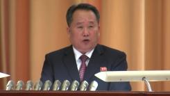 [취재N팩트] 북한 외무상에 리선권...강경 노선 예고?