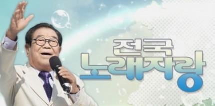 송해, '전국노래자랑' 무대 다시 선다...15일 하남시 편 출연(공식)