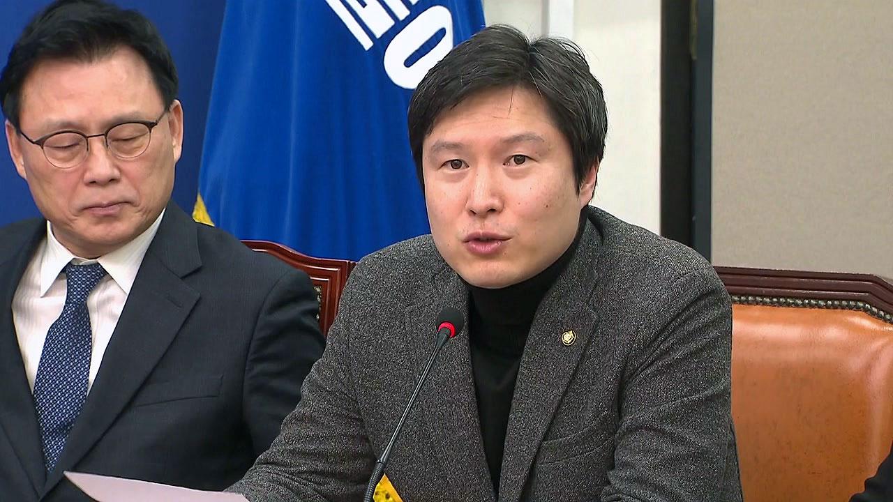 """與 최고위서 """"문희상 아들 출마"""" 첫 비판"""