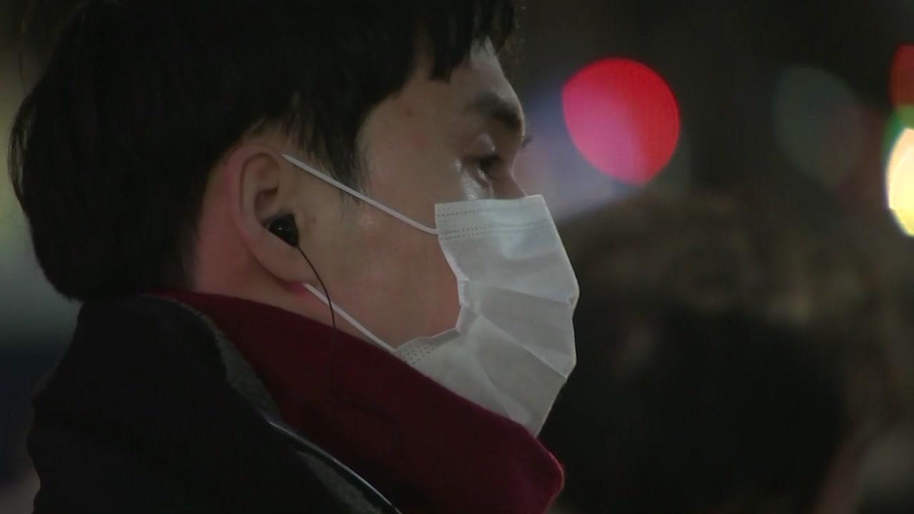 [날씨] 아침 추위, 서울 -5.4℃...낮 비교적 온화