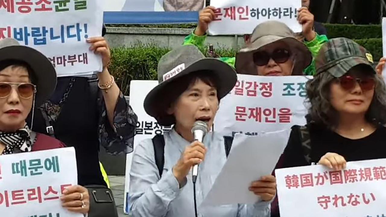 아베에 사과했던 '엄마부대' 주옥순, 한국당 총선 예비후보 등록