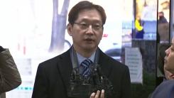 """[기자브리핑] """"김경수, 킹크랩 시연 봤다""""...""""공모 판단 추가심리 필요"""""""