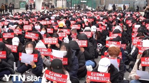 """""""새 그룹 결성 책임져라!"""" 엑스원 팬덤, CJ ENM 앞 8백여 명 집결"""