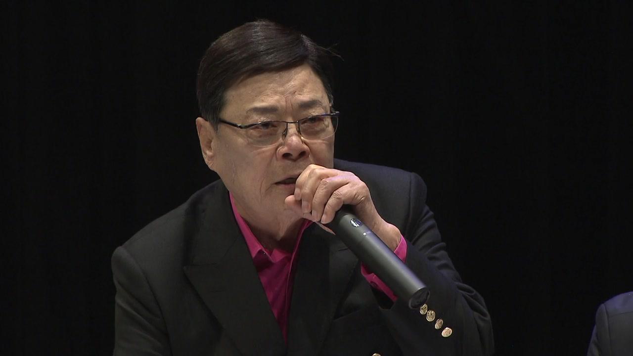 [앵커리포트] 남보원 별세...청중 공감 끌어낸 '원맨쇼' 달인