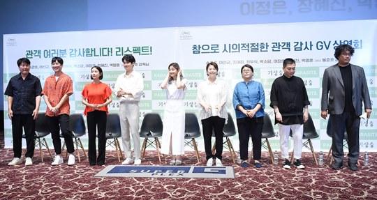 """'기생충' 측 """"송강호·조여정 등 아카데미 참석 미정...조율 중"""" (공식)"""