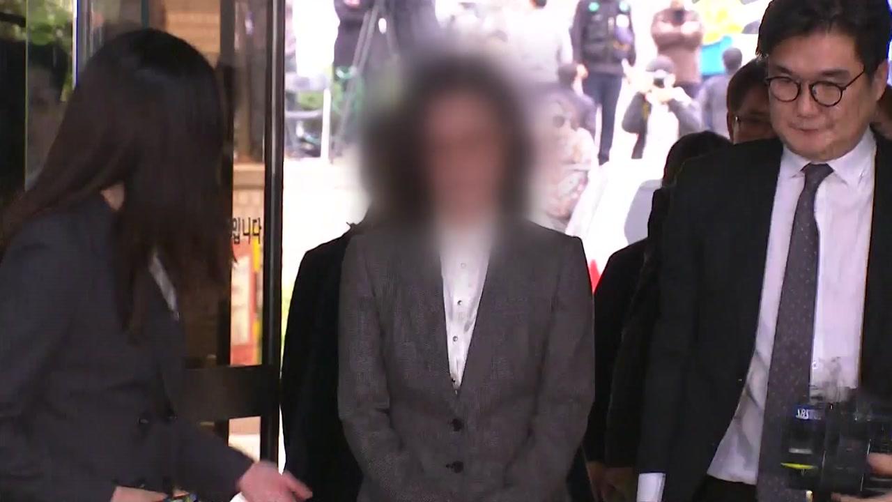"""정경심 측 """"檢, 이 잡듯 뒤져서 부풀려""""...보석 결정은 '보류'"""
