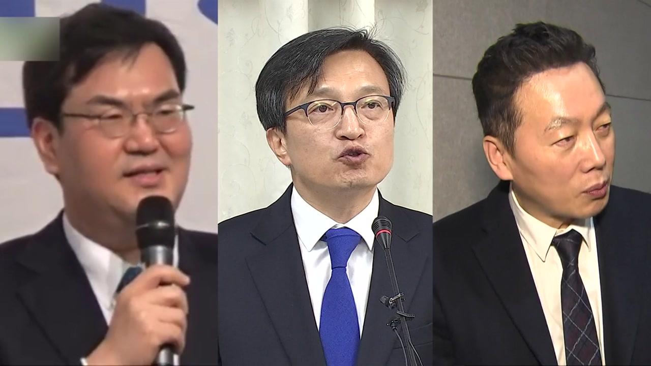 [앵커리포트] 치고 나간 민주당...문석균·김의겸·정봉주에 속앓이
