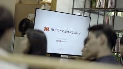 """""""넥스트 이병헌·공유 찾는다""""...카카오M 국내 최초 통합 오디션 700대1 경쟁률"""