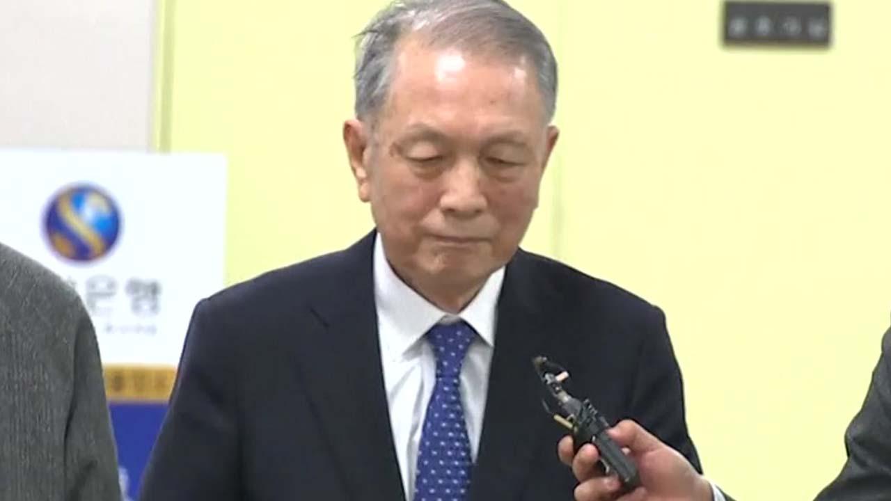 [속보] 대법원 전원합의체, 김기춘 '문화계 블랙리스트' 사건 30일 선고