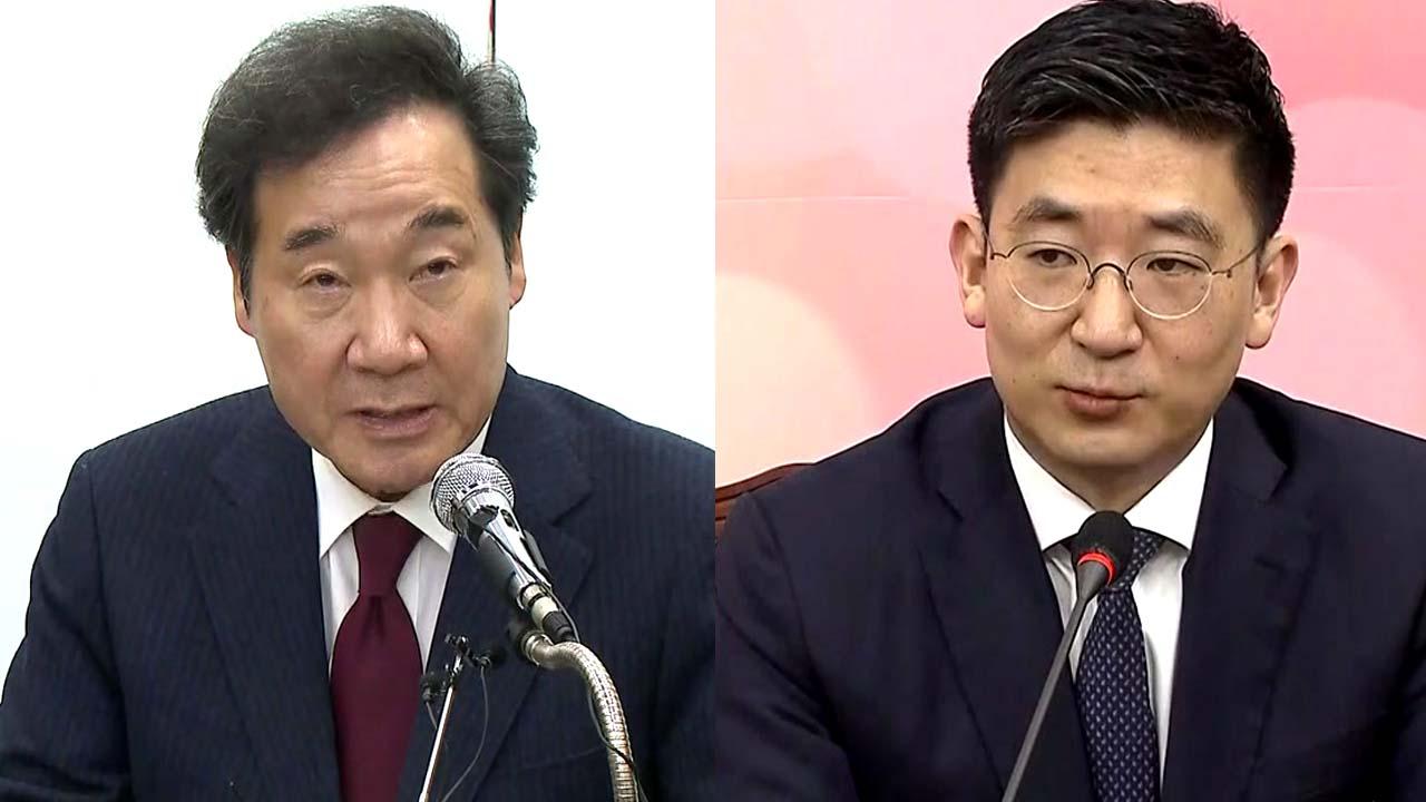 與 '이낙연 종로·김두관 PK' 투입...한국당, 친박 대대적 물갈이 예고