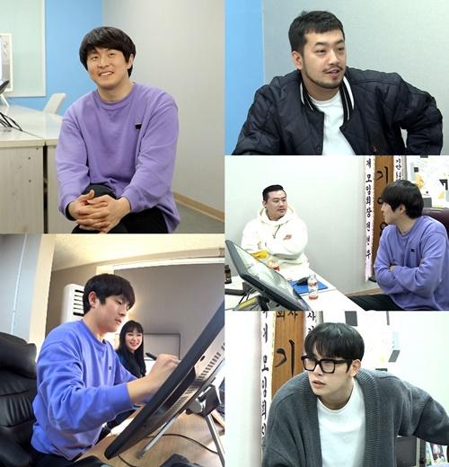 '나혼자산다' 기안84 새 사무실 공개...이말년 외부고발자 활약