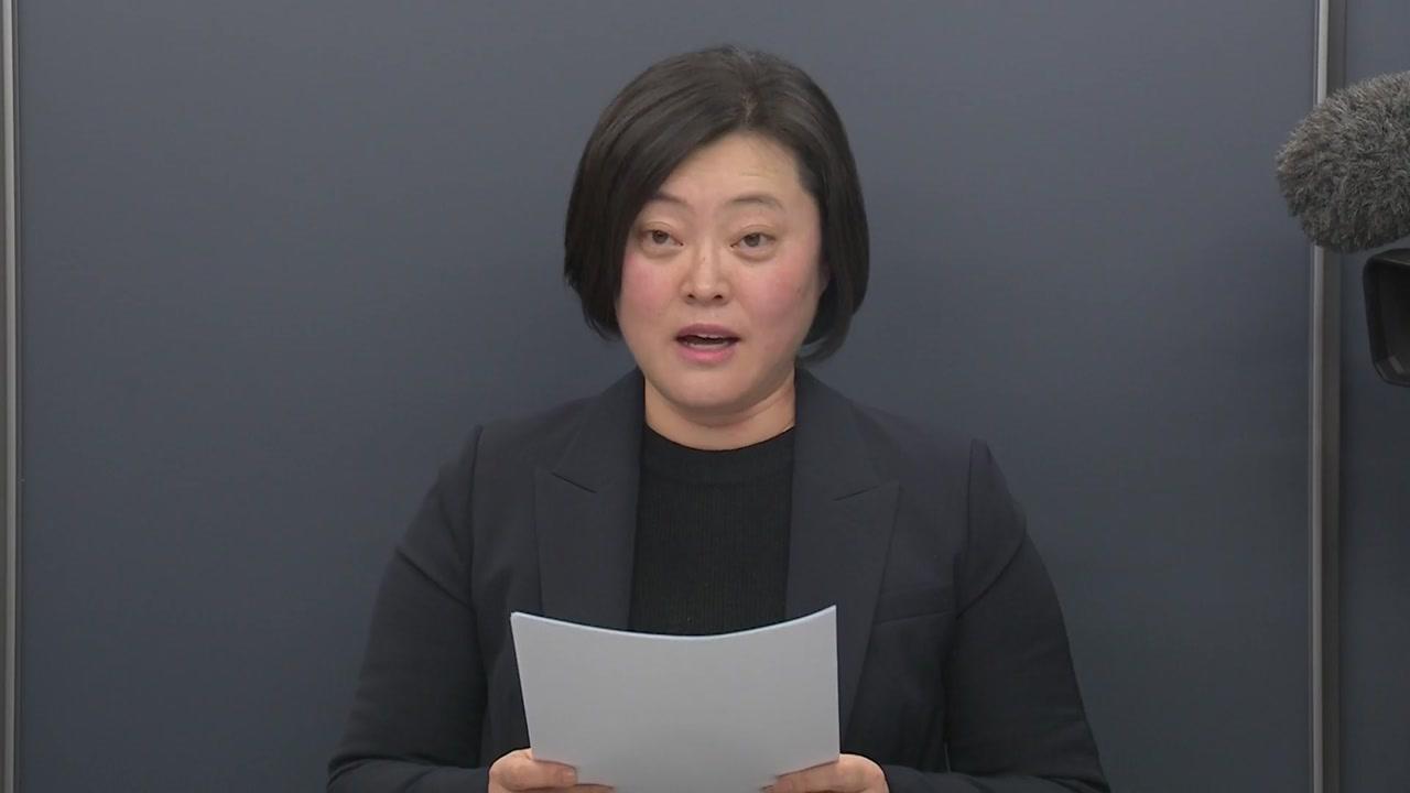 """최강욱 """"검찰 기소 명백한 불법...윤석열 총장 고발"""""""