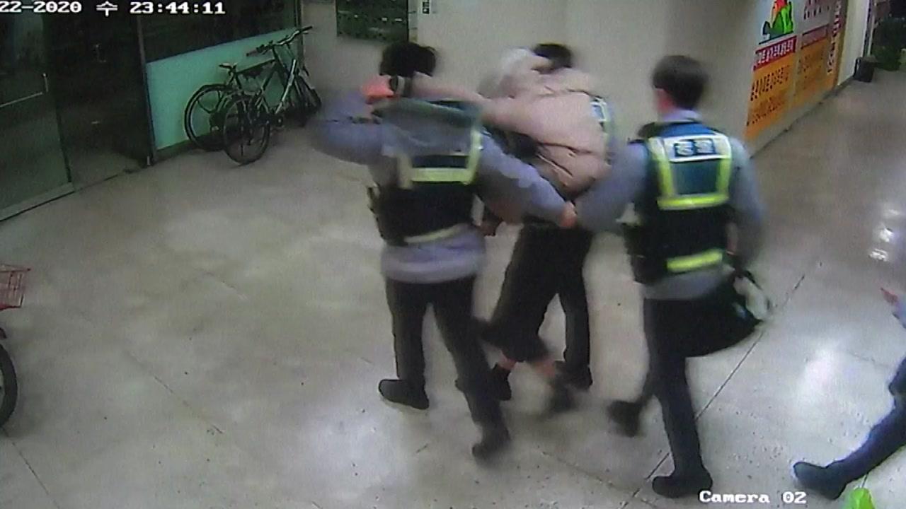 """경찰대생, 현직 경찰에 """"나한테 무릎 꿇을 것들""""...비뚤어진 우월 의식"""