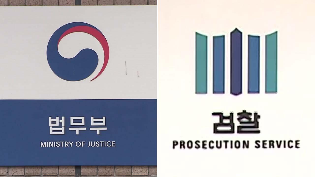 """윤석열 지시로 최강욱 기소...최강욱 """"직권남용""""·법무부 """"감찰 필요"""""""