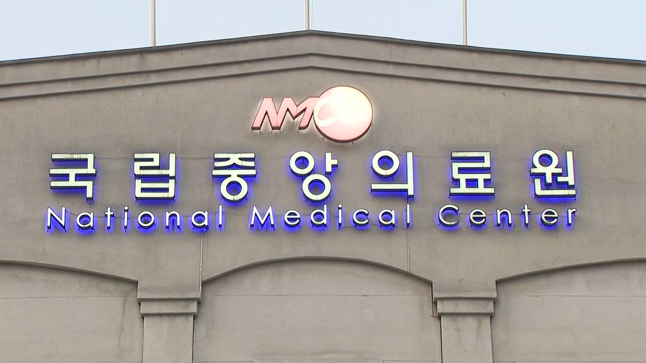 국내 두 번째 신종 코로나 환자 발생...55세 한국인 남성