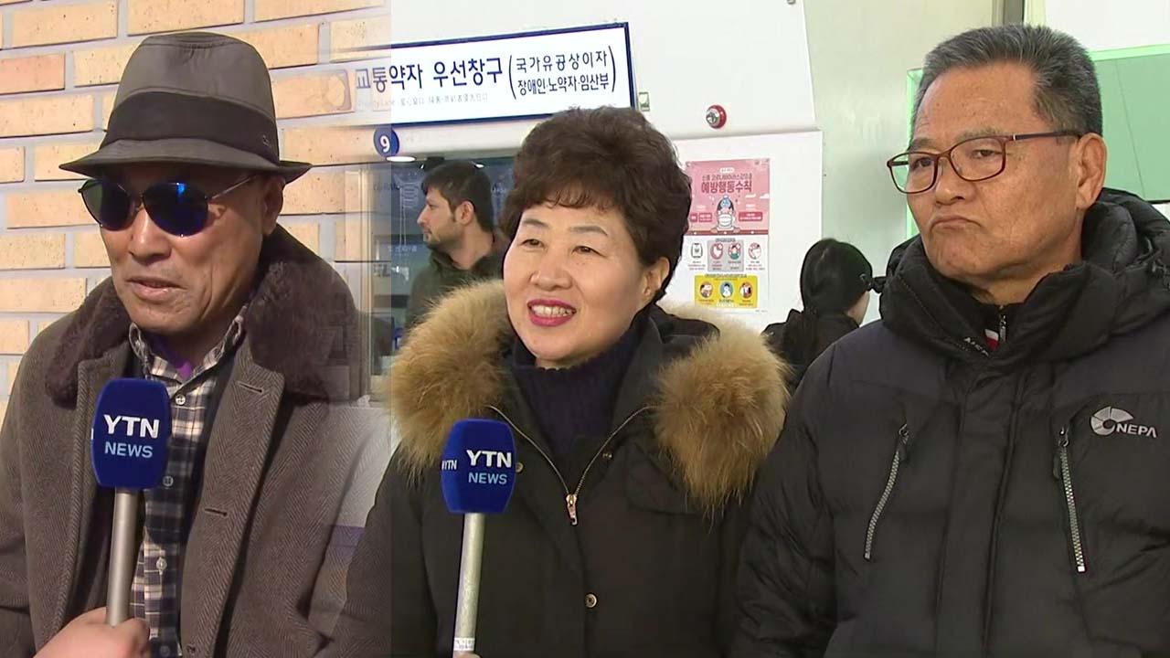 """자식 걱정에 '역귀성' 부모님들...""""우리 가족 건강하길"""""""