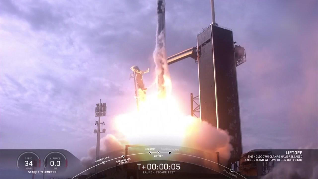 스페이스X, 민간 우주여행 '한 발짝'...우주상업화 앞당긴다!