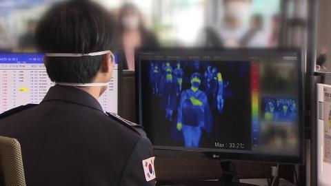 중국 방문 뒤 폐렴 증상 보이면 감시·검사 대상