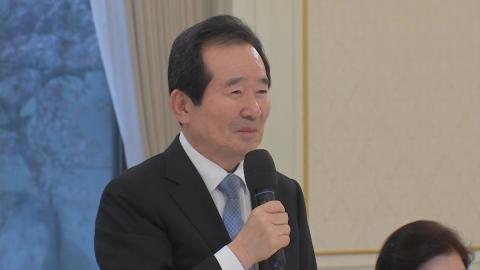 '책임 총리' 힘 싣기…남북 관계 집중 포석