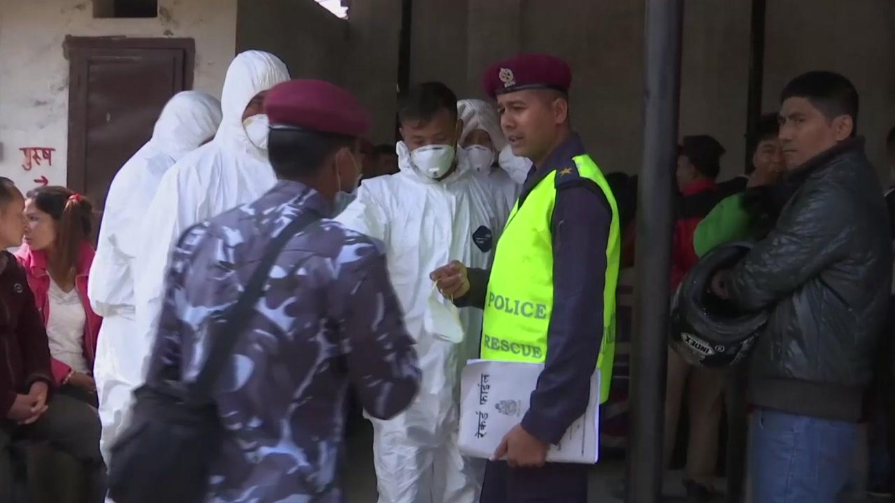 신종 코로나 유럽까지 번져...터키, 의심 환자 중국으로 보내