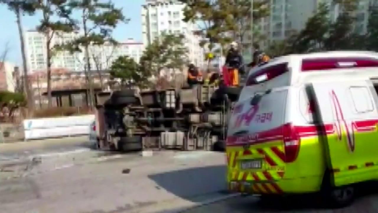 버스·소방차 충돌...소방대원 등 5명 다쳐