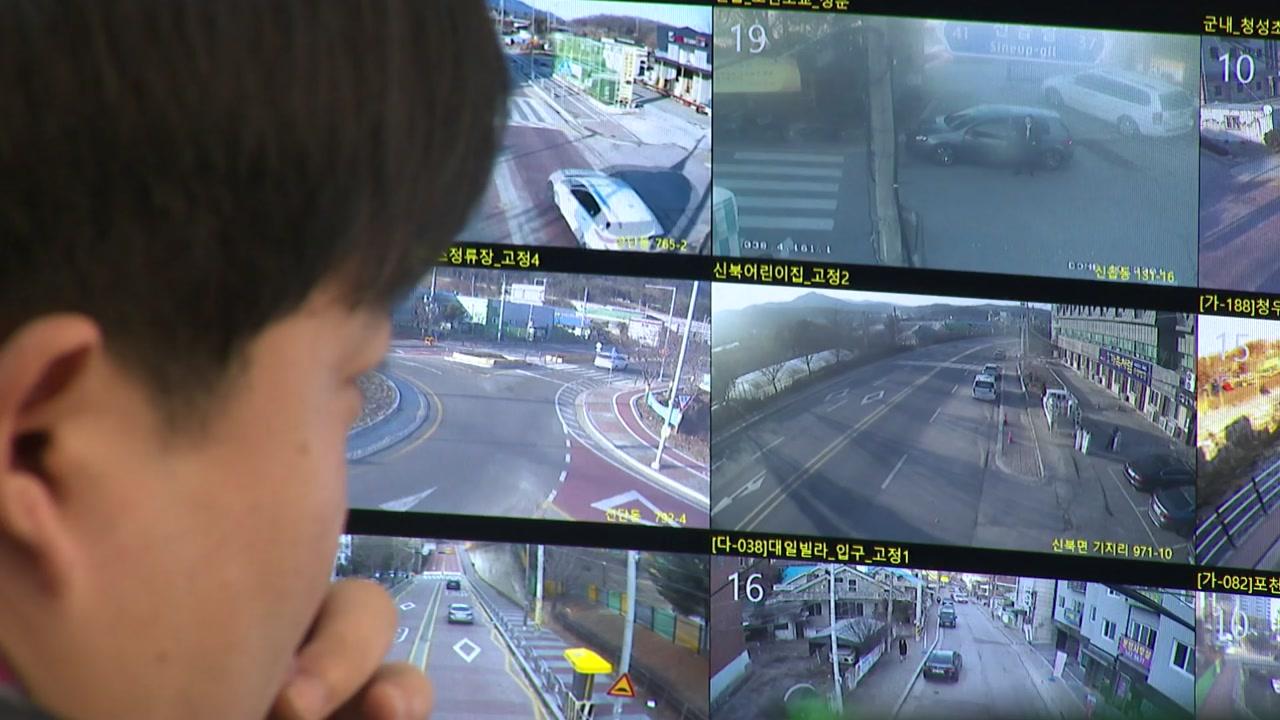 """""""연휴가 없어요""""...치안 파수꾼 'CCTV 감시센터'"""