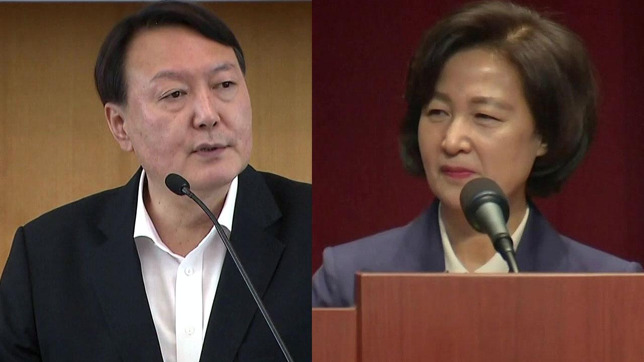 '날치기 기소' 공방에 이어 '보고 패싱' 논란...이성윤 해명 나서