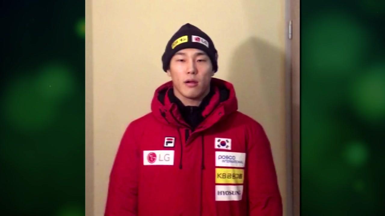 윤성빈 월드컵 6차 은메달...4개 대회 연속 입상