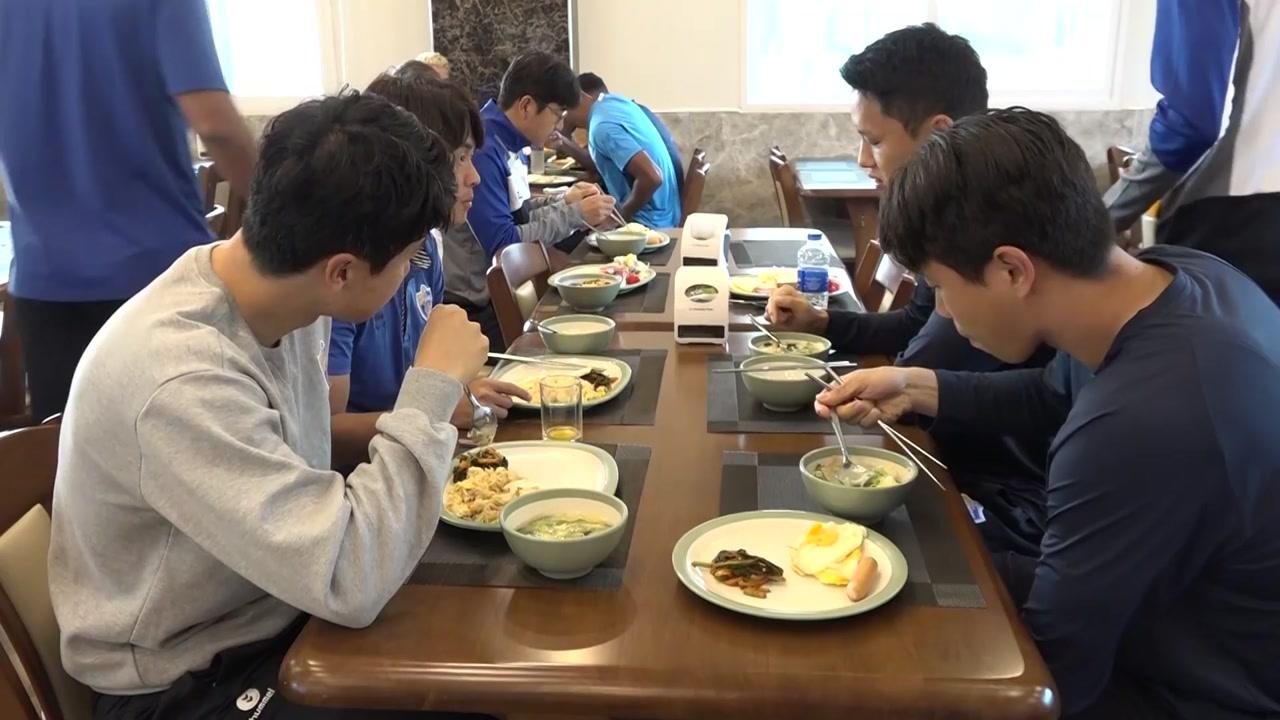 K리거, 전지훈련 중 먹는 '떡국' 맛은?